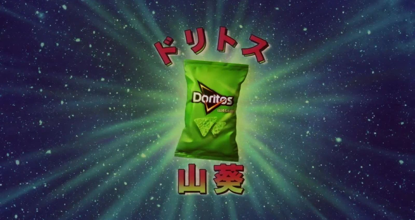 Doritos Wasabi
