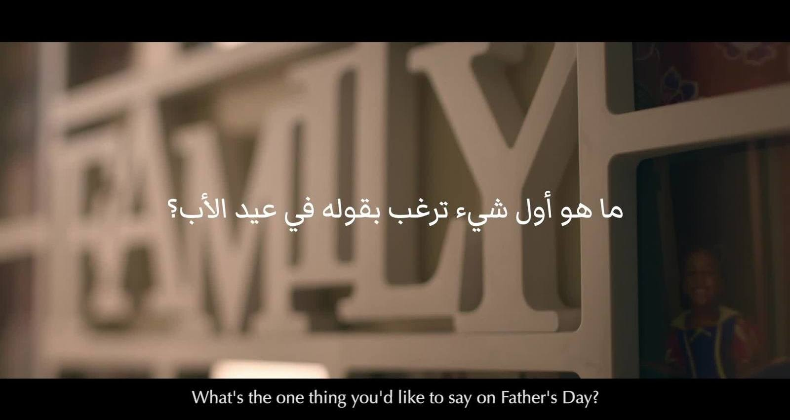 A Dad's Job