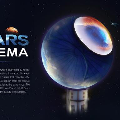 IMARS CINEMA