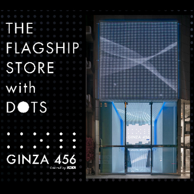 THE FLAGSHIP STORE with DOTS
