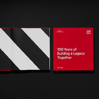CN100 Commemorative Book