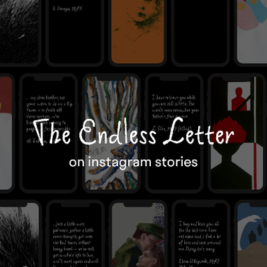 The Endless Letter On Instagram Stories