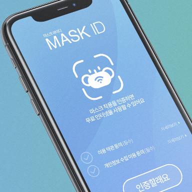 MASK ID