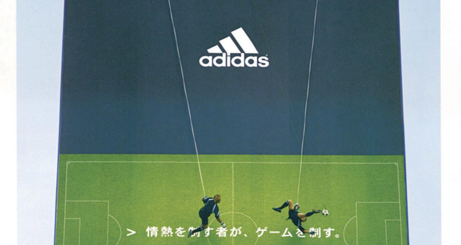 Vertical Football