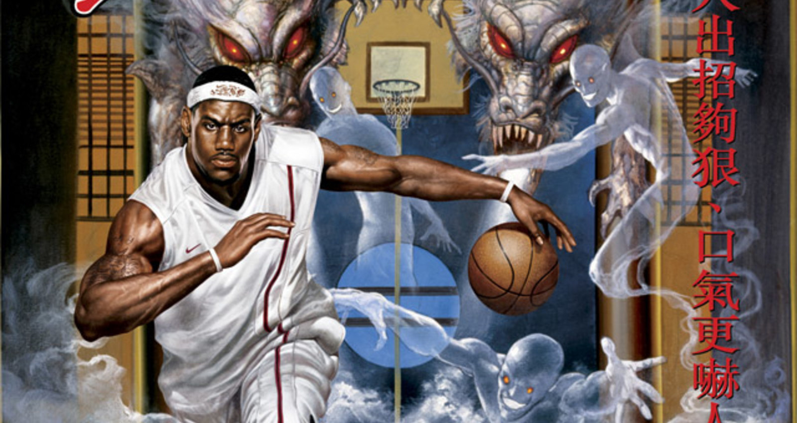 Nike Basketball: Chamber of Fear