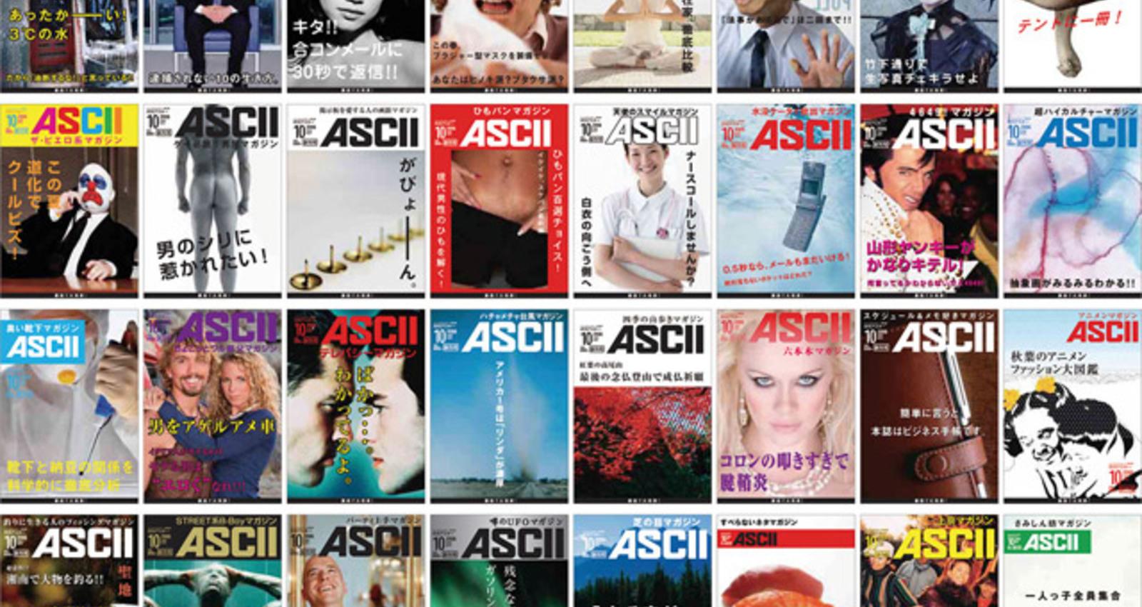 The Power of Ascii Tissue Packs