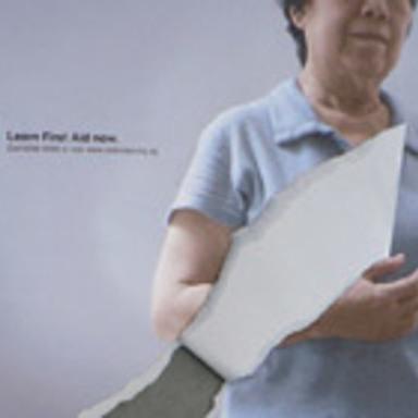 Head/Leg/Arm