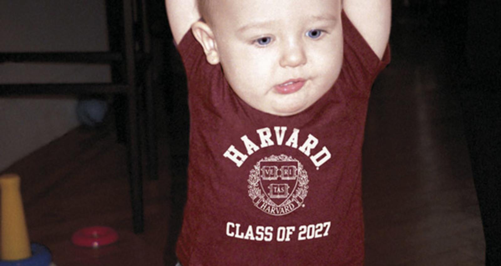 Harvard T-Shirt