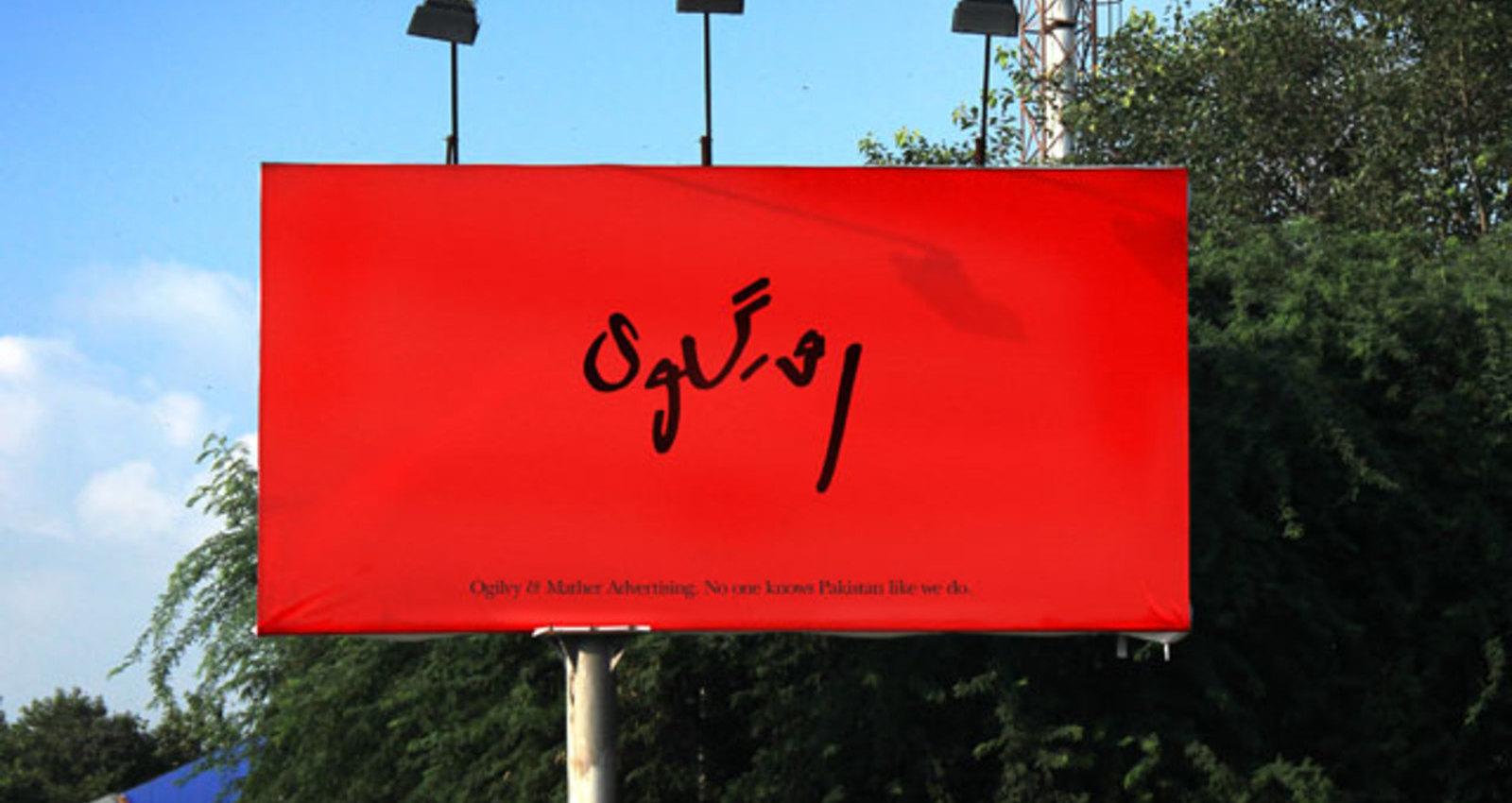 Ogilvy Persian & Urdu