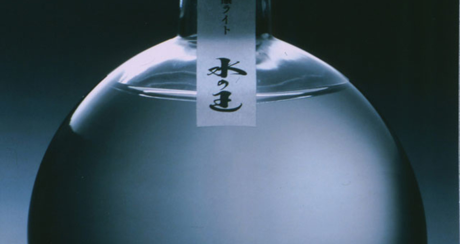Miz no eau