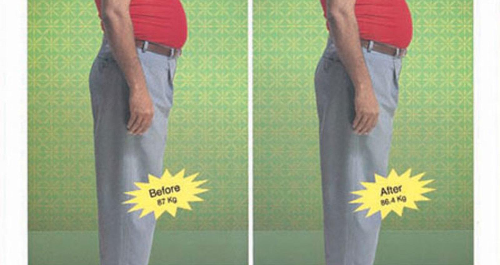 Before 42 kg/ Before 87kg/ Before 91 kg