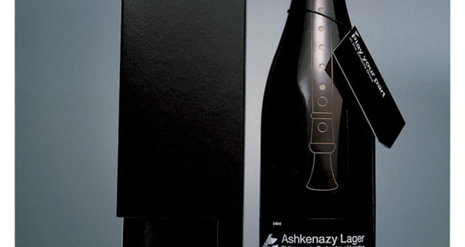 Musical Bottle