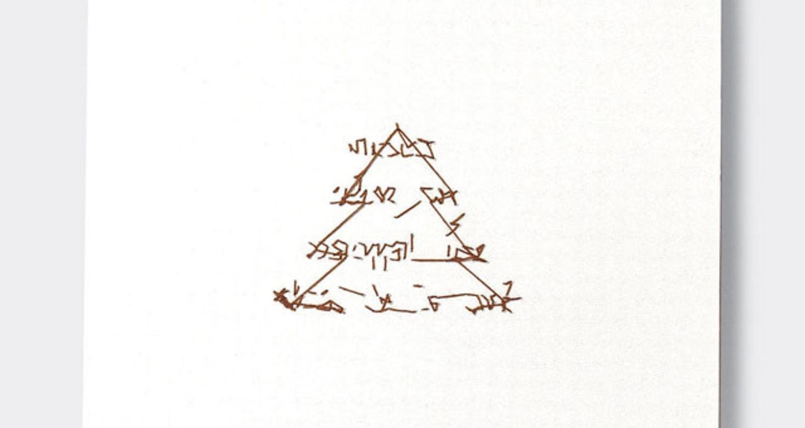 Levi's? Christmas Card
