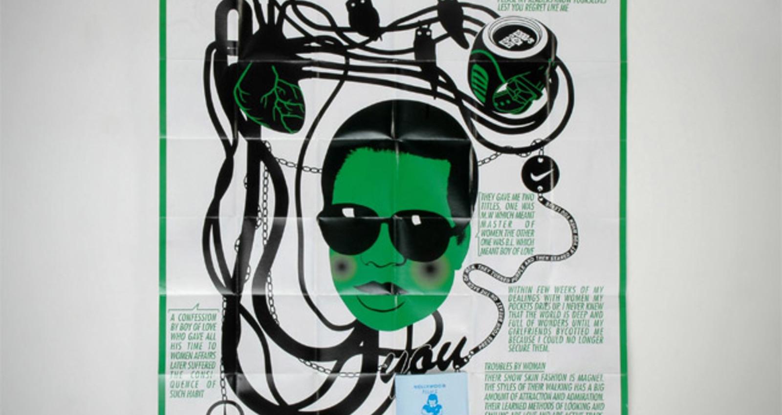 Afro II Magzine