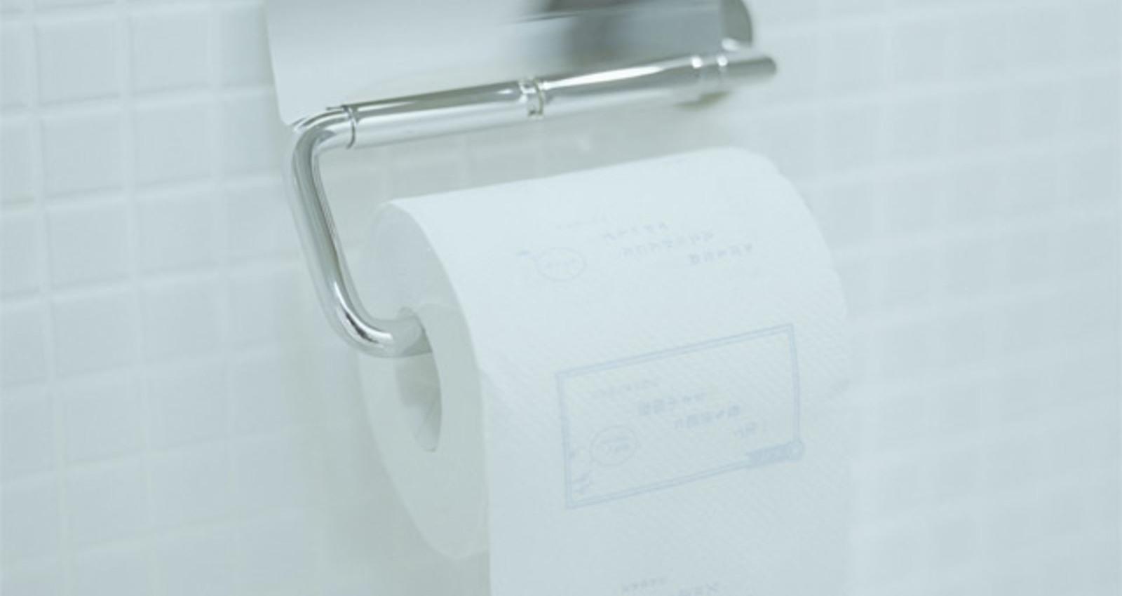 TOTO Toilet Paper Book