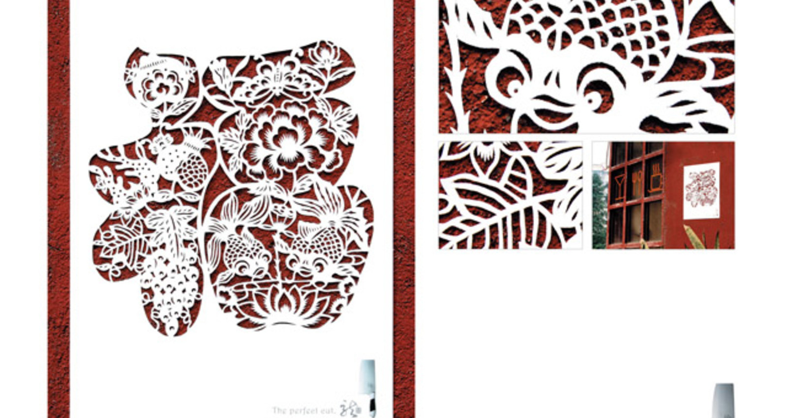 paper-cut