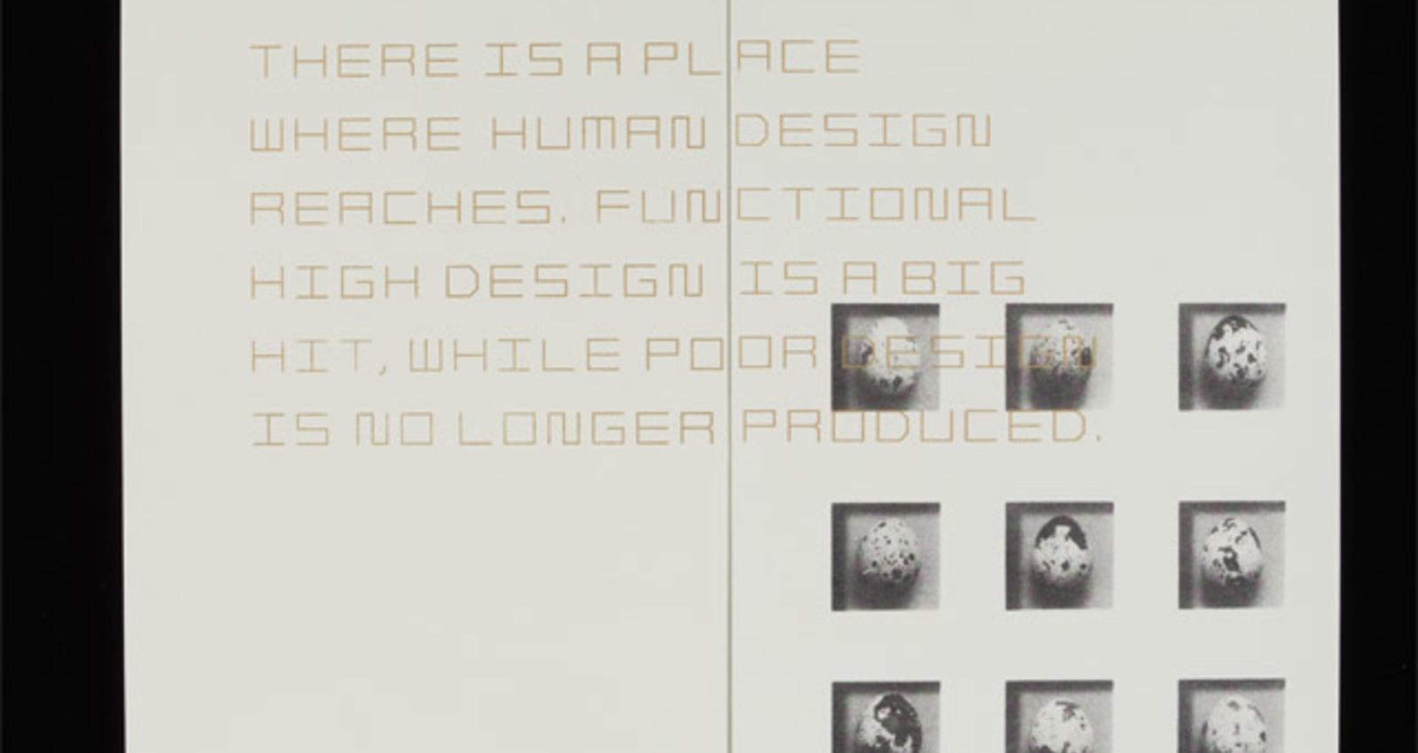 NOT A DESIGNER'S GOD, A DESIGNER OF GOD