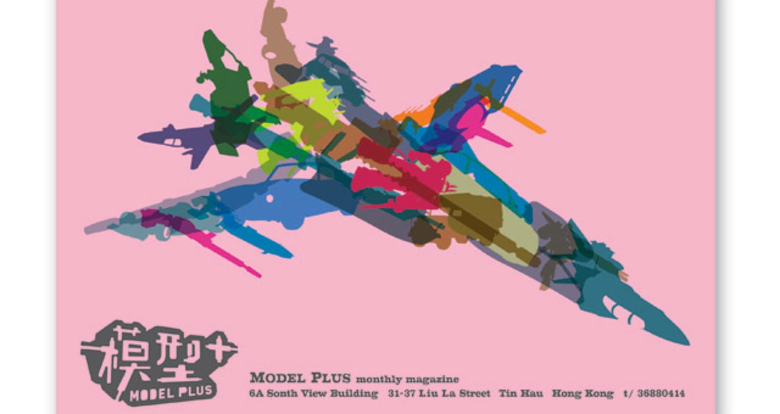Model Plus Postcard