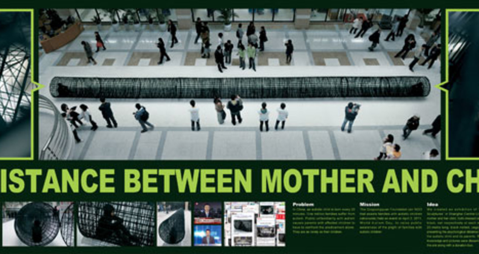 The Distance Between Mother and Child