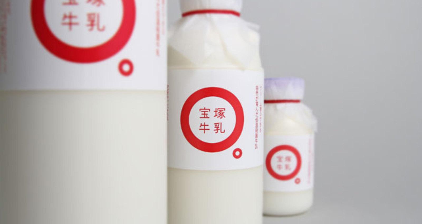Takarazuka Milk