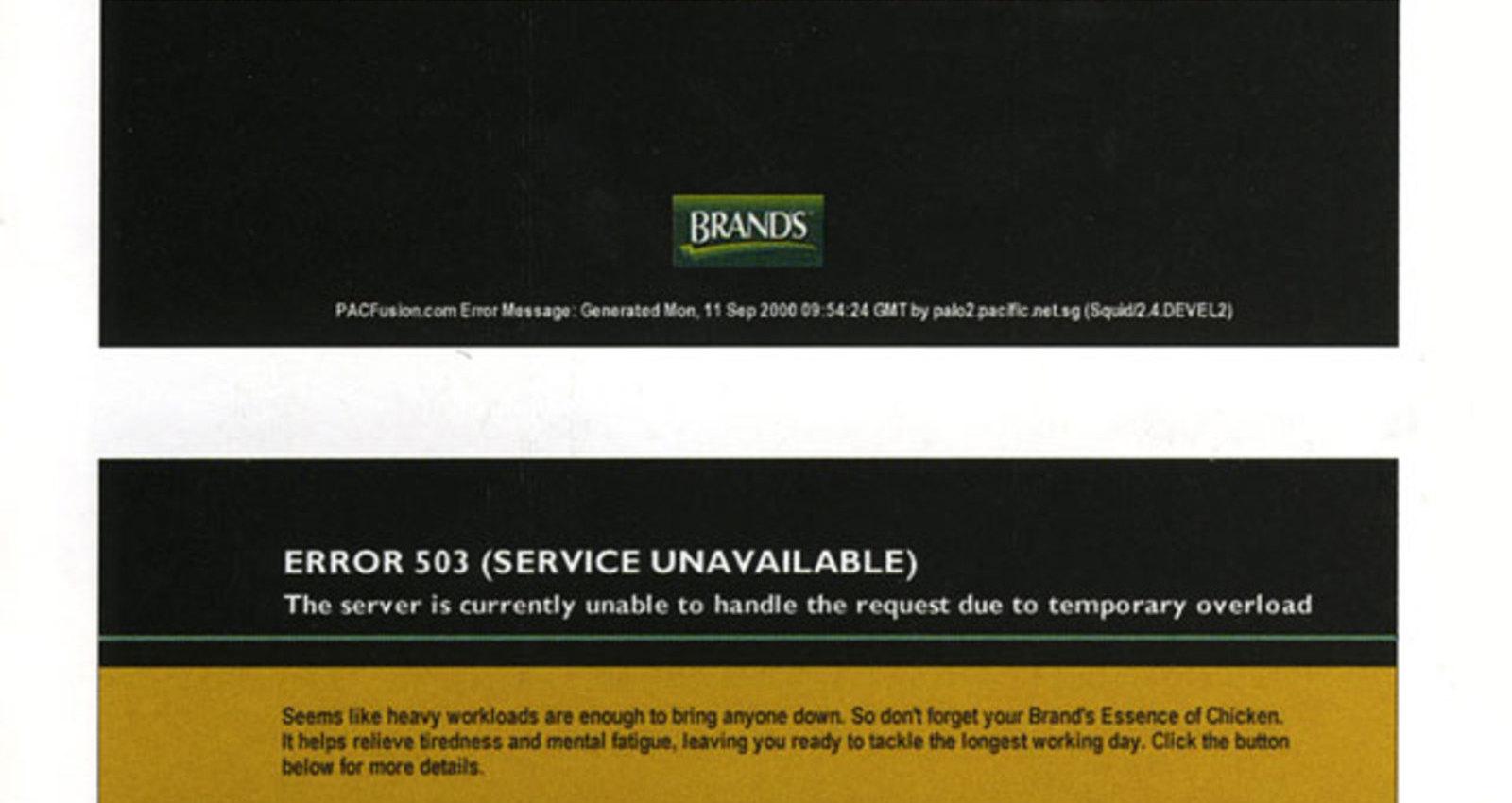 Brands Error Page