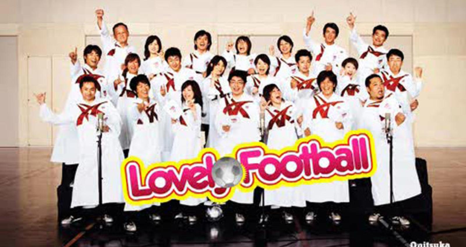 Lovely Football