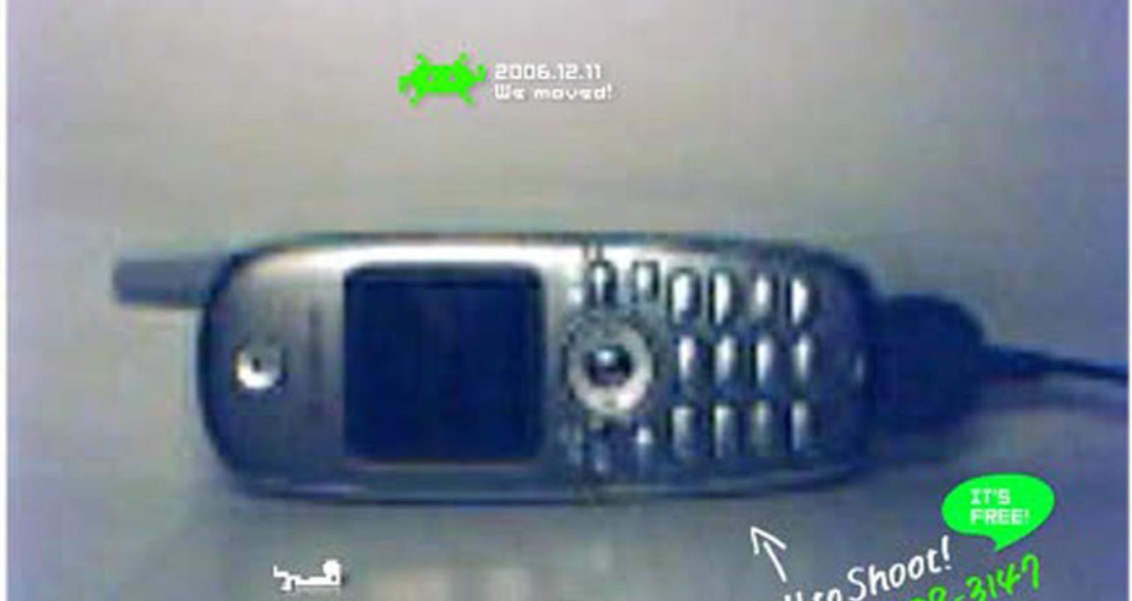 TYO ID Mobile phone shooting game