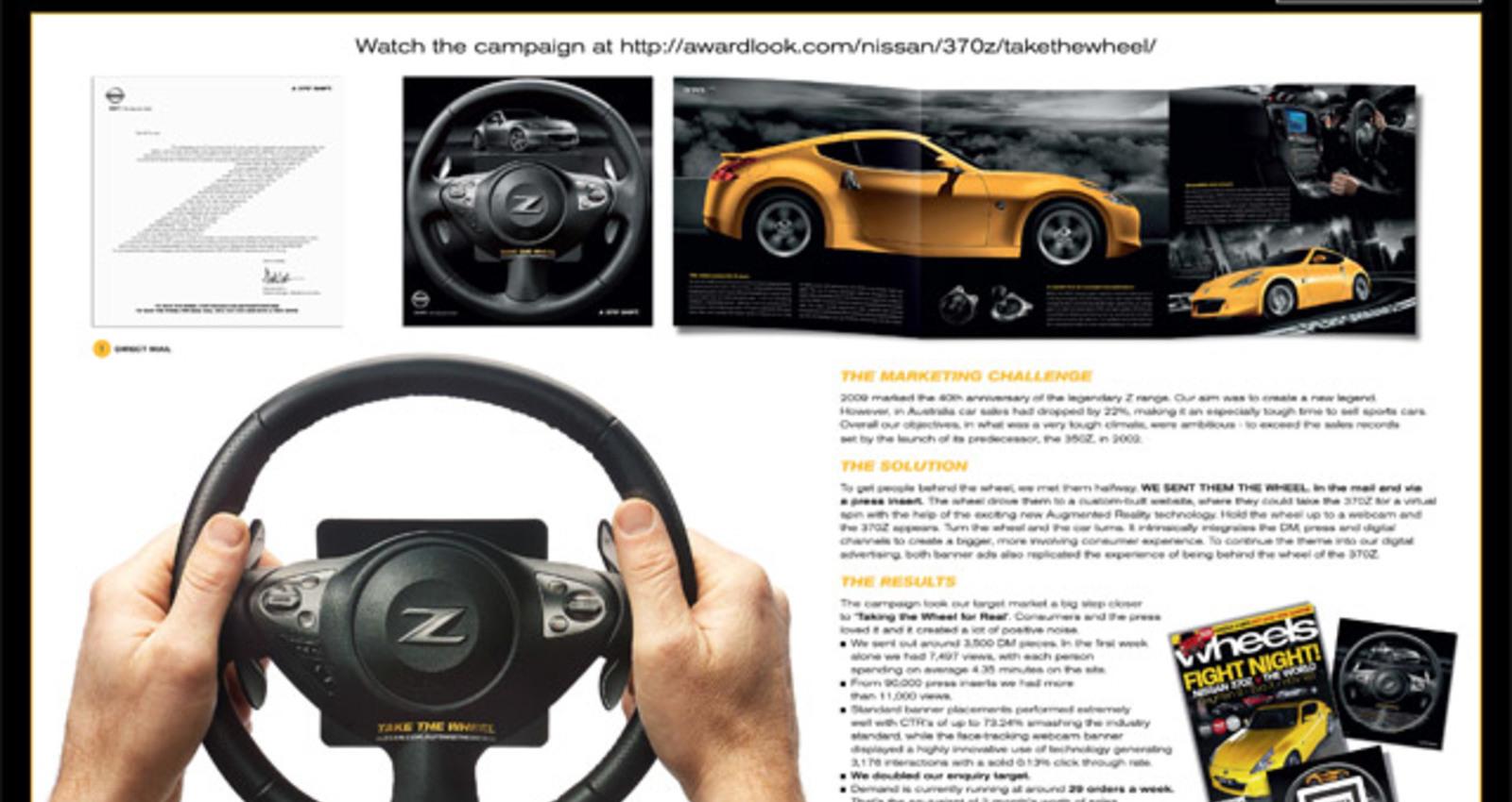 370z Take the wheel