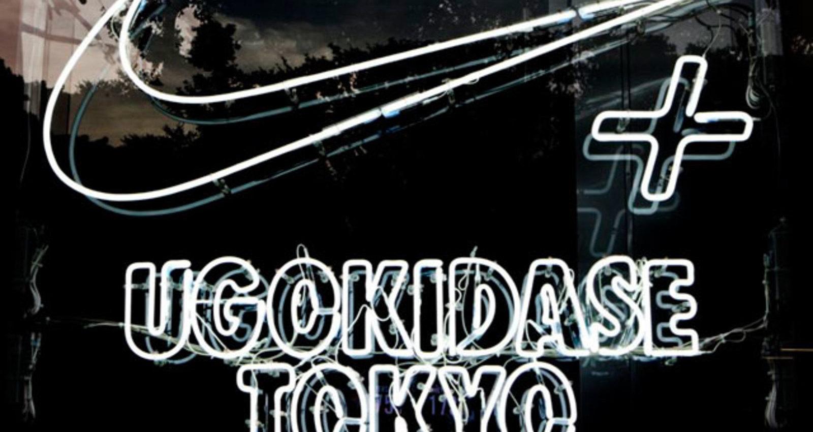 Ugokidase Tokyo