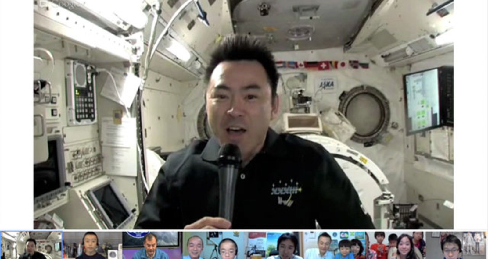 THE SPACE HANGOUT powered by Google
